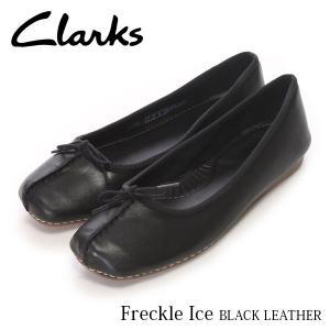 クラークス シューズ レディース フレックルアイス CLARKS FRECKLE ICE 20352929 BLACK LEATHER cla20352929 国内正規品|geak