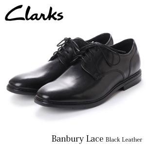 クラークス CLARKS バンバリーレース メンズ ビジネス シューズ 紳士靴 ブラックレザー 黒 レザー クラシック レースアップ 26132210 CLA26132210 国内正規品|geak