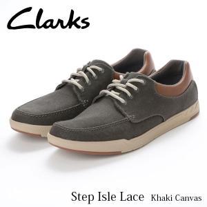 クラークス CLARKS ステップアイルレース メンズ カジュアル シューズ 紳士靴 カーキキャンバス キャンバス レースアップ 軽量 26136891 CLA26136891 国内正規品|geak