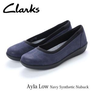 クラークス CLARKS アイヤロー レディース パンプス カジュアル シューズ 婦人靴 ネイビーシンセティックヌバック ペタンコ 26137786 CLA26137786 国内正規品|geak