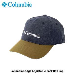 コロンビア Columbia 帽子 コロンビアロッジアジャスタブルバックボールキャップ 吸湿速乾 UPF50 紫外線カット アウトドア キャンプ CU0043 国内正規品 geak