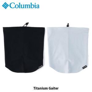 コロンビア Columbia メンズ レディース ネックウォーマー タイタニウムゲイター Titanium Gaiter 保温 吸湿速乾 CU0149 国内正規品|geak