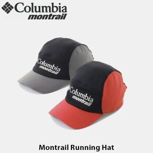 コロンビアモントレイル Columbia Montrail メンズ レディース モントレイルランニングハット Montrail Running Hat タンニングキャップ 吸水速乾 CU0154|geak