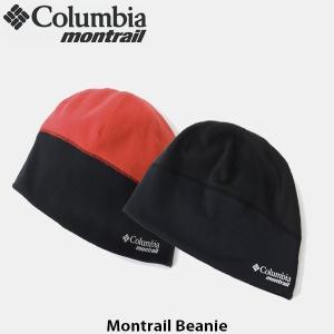 コロンビアモントレイル Columbia Montrail メンズ レディース モントレイルビーニー Montrail Beanie フリースビーニー UVカット 速乾性 CU0155|geak