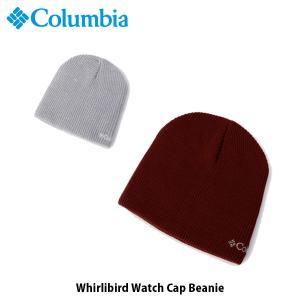 コロンビア Columbia メンズ レディース ニット帽 ウィリバードウォッチキャップビーニー Whirlibird Watch Cap Beanie キャンプ アウトドア CU9309 国内正規品|geak