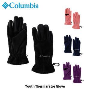 コロンビア Columbia キッズ 手袋 ユースサーマレーターグローブ Youth Thermarator Glove 保温 CY9251 国内正規品|geak