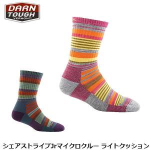 ダーンタフバーモント キッズ メリノウール 靴下 ソックス シェアストライプJrマイクロクルー ライトクッション DARN TOUGH VERMONT DAR19443000 国内正規品|geak