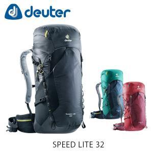 ドイター バックパック リュック スピード ライト 32 32L SPEED LITE 32 ザック ハイキング トレイルランニング トレッキング 登山 deuter 3410818 DEU3410818 geak