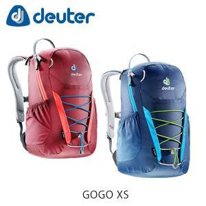 ドイター ゴーゴー XS GOGO XS ジュニア 子供用 13Lバックパック リュック deuter 3611017 DEU3611017|geak