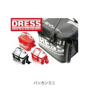 DRESS ドレス バッカン オリジナル バッカンミニ ロッドホルダー2個標準装備 釣り バス バス釣り 趣味 アウトドア DRE014|geak