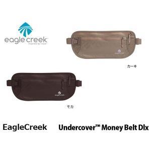 イーグルクリーク EagleCreek アンダーカバーマネーベルトDX ポーチ ウエストポーチ 小物入れ パスポート トラベル EAG11861909 国内正規品|geak