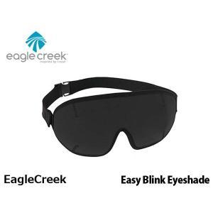 イーグルクリーク EagleCreek アイシェイド アウトドア 旅行 旅行用品 トラベルグッズ アイマスク 睡眠 安眠 ブラック 黒 EAG11862025 国内正規品|geak