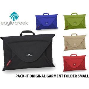 イーグルクリーク EagleCreek パックイットフォルダー S ケース 収納 洋服 旅行 EAG11862036 国内正規品|geak