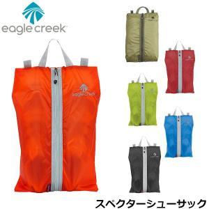 イーグルクリーク EagleCreek パックイットスペクターシューサック 旅行 トラベル 靴ケース シューズケース スポーツ EAG11862042|geak
