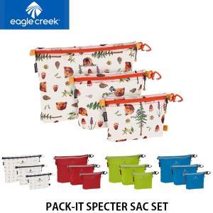 イーグルクリーク EagleCreek パックイットスペクターサック セット 旅行 ポーチ アメニティポーチ 収納ケース EAG11862097 国内正規品|geak