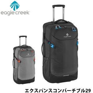 イーグルクリーク EagleCreek キャリーバッグ エクスパンスコンバーチブル29 バックパック リュックキャリー 78L ソフトキャリア トラベルキャリア EAG11862180|geak