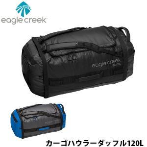 イーグルクリーク EagleCreek ダッフルバッグ カーゴハウラーダッフル 120L バッグ ショルダーバッグ トラベルバッグ 旅行カバン かばん カバン EAG11862192|geak