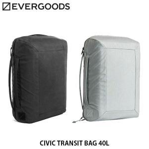エバーグッズ EVERGOODS リュック シビックトランジットバッグ 40L バックパック トラベルパック デイパック 3WAY ダッフルバッグ スーツケース CTB40 EG13002A geak