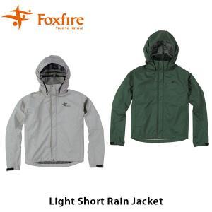 フォックスファイヤー ジャケット メンズ ライトショートレインジャケット Foxfire Light Short Rain Jacket 5011735 FOX5011735 国内正規品|geak