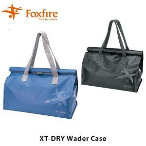 フォックスファイヤー Foxfire XT-DRYウェーダーケース XT-DRY Wader Case 5021823 FOX5021823|geak