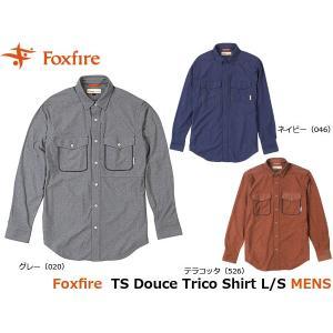 フォックスファイヤー Foxfire メンズ シャツ TSドゥーストリコシャツL/S TS Douce Trico Shirt L/S 5112727 FOX5112727|geak