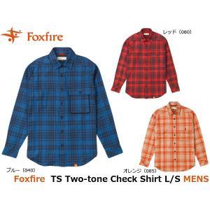 フォックスファイヤー Foxfire メンズ シャツ TSツートンチェックシャツL/S TS Two-tone Check Shirt L/S 5112733 FOX5112733|geak