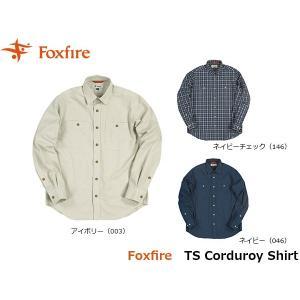 フォックスファイヤー Foxfire メンズ TSコーデュロイシャツ 長袖シャツ トレッキング 登山 山登り キャンプ FOX5112838 国内正規品|geak