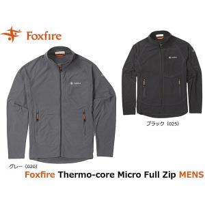 フォックスファイヤー Foxfire メンズ フリース サーモコアマイクロフルZIP Thermo-core Micro Full Zip 5113751 FOX5113751|geak