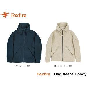 フォックスファイヤー Foxfire メンズ フラグフリースフーディ フリース パーカー アウター 長袖 登山 アウトドア キャンプ フェス FOX5113870 国内正規品|geak