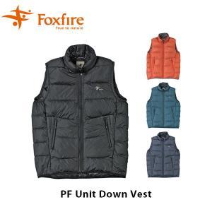フォックスファイヤー Foxfire メンズ PF Unit Down Vest PFユニットダウンベスト アウター ダウンベスト 高保温性 軽量 ハイキング アウトドア FOX5113907|geak