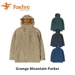 フォックスファイヤー Foxfire メンズ Grunge Mountain Parker グランジマウンテンパーカー ゴアテックス GORE-TEX アウター ジャケット 透湿防水 FOX5113908 geak