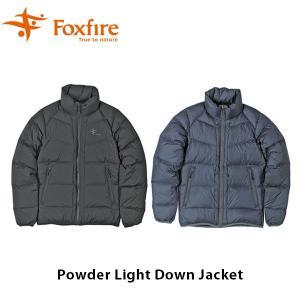 フォックスファイヤー Foxfire メンズ パウダーライトダウンジャケット アウター ダウンジャケット 軽量 ハイキング 登山 アウトドア FOX5113912|geak
