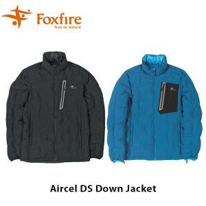 フォックスファイヤー Foxfire メンズ エアセルDSダウンジャケット アウター ダウンジャケット ハイキング 登山 アウトドア FOX5113999|geak