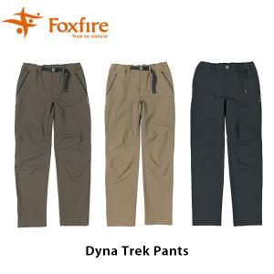 フォックスファイヤー Foxfire メンズ ダイナトレックパンツ パンツ ズボン ストレッチ素材 ハイキング 登山 アウトドア FOX5114952 geak