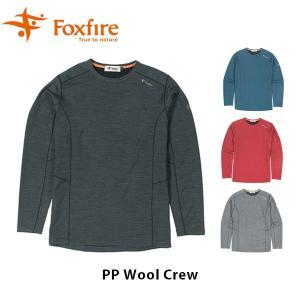 フォックスファイヤー Foxfire メンズ PPウールクルー 長袖Tシャツ カットソー シャツ 登山 アウトドア キャンプ ハイキング PP Wool Crew FOX5115850|geak