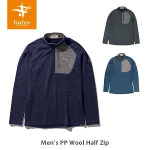 フォックスファイヤー Foxfire メンズ PPウールハーフジップ 長袖 カットソー シャツ 登山 アウトドア キャンプ ハイキング PP Wool Half Zip FOX5115852|geak