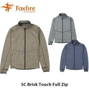 フォックスファイヤー Foxfire メンズ SCブリスクタッチフルZIP SC Brisk Touch Full Zip 5215817 FOX5215817 geak