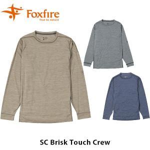 フォックスファイヤー Foxfire メンズ 長袖 SCブリスクタッチクルー SC Brisk TouCh Crew 5215819 FOX5215819|geak