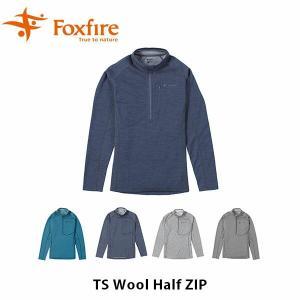 フォックスファイヤー Foxfire メンズ TSウールハーフジップ 長袖 カットソー ジップアップ メリノウール 抗菌 消臭 登山 キャンプ ハイキング FOX5215827|geak