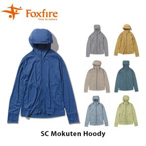 フォックスファイヤー Foxfire メンズ SCモクテンフーディ 長袖 フルジップパーカー フード 吸汗 速乾 スコーロン 虫対策 虫よけ UV 紫外線 FOX5215848 geak