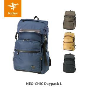 フォックスファイヤー Foxfire NEO-CHIC ディパックL バッグ バックパック 登山 ハイキング デイパック メンズ レディース NEO-CHIC Daypack Large FOX5321626|geak