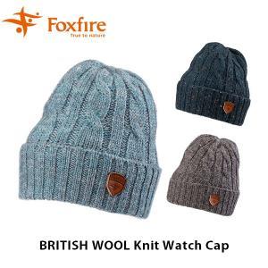 フォックスファイヤー Foxfire ユニセックス 帽子 BRITISHウールニットワッチ BRITISH WOOL Knit Watch Cap 5422787 FOX5422787 geak
