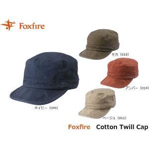 フォックスファイヤー Foxfire レディース メンズ コットンツイルキャップ 帽子 登山 山登り ハイキング トレッキング アウトドア Cotton Twill Cap FOX5422879 geak