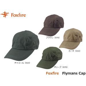 フォックスファイヤー Foxfire レディース メンズ フライマンズキャップ 帽子 ハット 登山 ハイキング トレッキング アウトドア Flymans Cap FOX5422880 geak