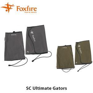 フォックスファイヤー Foxfire SCアルティメットゲーター SC Ultimate Gators 5520826 FOX5520826|geak