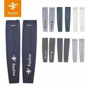 フォックスファイヤー Foxfire  ユニセックス SCイージーアームカバー SC Easy Arm Cover 5520830 FOX5520830|geak