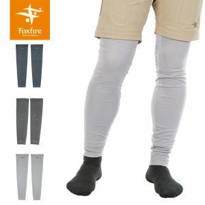 フォックスファイヤー Foxfire  ユニセックス SCイージーレッグカバー SC Easy Leg Cover 5520831 FOX5520831|geak