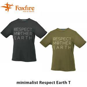 フォックスファイヤー Foxfire メンズ 半袖 ミニマリストアースT minimalist Earth T 5915820 FOX5915820|geak