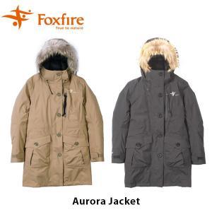 フォックスファイヤー Foxfire レディース オーロラジャケット アウター ダウン ゴアテックス GORE-TEX 防水 S M L 山ガール 女性用 FOX8113762|geak