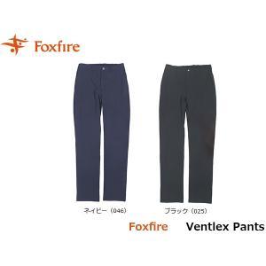 フォックスファイヤー Foxfire レディース ベントレックスパンツ ロングパンツ アウトドア FOX8114898 国内正規品|geak